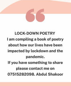 Lock Down Poetry - Coming Soon